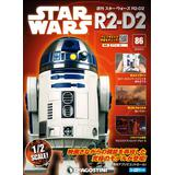 Star Wars: R2-D2 Weekly Magazine #086