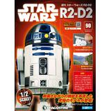 Star Wars: R2-D2 Weekly Magazine #090