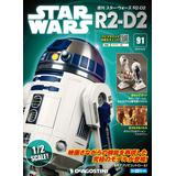 Star Wars: R2-D2 Weekly Magazine #091