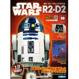 Star Wars: R2-D2 Weekly Magazine #098