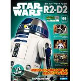 Star Wars: R2-D2 Weekly Magazine #099