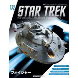 Star Trek The Official Starships Collection #132