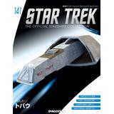 Star Trek The Official Starships Collection #141