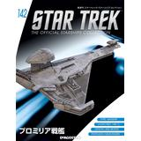 Star Trek The Official Starships Collection #142