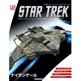 Star Trek The Official Starships Collection #145