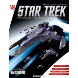 Star Trek The Official Starships Collection #148