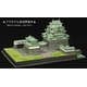 1/700 Castle Princess Quest Nagoya Castle