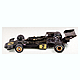 1/20 Team Lotus Type 72E 1973