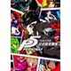 Persona5 Official Design Works