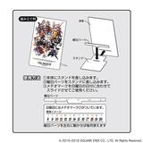 Final Fantasy XIV: Acrylic Calendar Art Collection: 1 Box (12pcs)