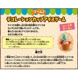 Let's Sweets Party Together Ice Cream Tower +3