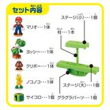 Super Mario Balance World Game Jr. Ground Stage