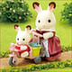 Sylvanian Families: Baby Car & Tricycle