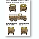 1/35 IJA Type 94 6-Wheeled Truck Canvas Top