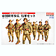 1/35 Imperial Japanese Army Marching Set