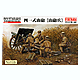 1/35 Imperial Japanese Army Type 41 75 mm Mountain Gun Mountain artillery