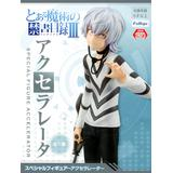 A Certain Magical Index III: Special Figure -Accelerator-