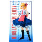 Touhou Project: Special Figure -Alice Margatroid-