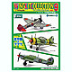 1/144 Wing Kit Collection WWII #9: 1 Box (10pcs)