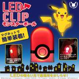 Pet Goods: Pokemon LED Clip Poke Ball