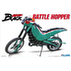 1/12 Battle Hopper