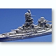 1/700 IJN Carrier Battleship Ise 1944
