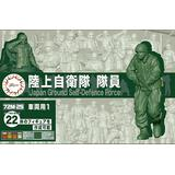 1/72 Ground Self-Defense Force Member (For Vehicles 1)