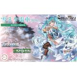 1/150 Snow Miku Train 2020 Ver. (with 2011 Snow Miku Train) Special Set