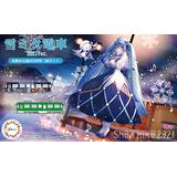 1/150 Snow Miku Train 2021 Version (with 3300 Type for Standard Color) 2-car Set