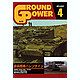 Ground Power #215 April 2012
