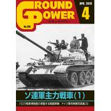 Ground Power #299 April 2019