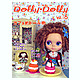 Dolly Dolly Vol. 16