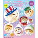 Necos: Cute Trip Around the World (Apparel for Cats): 1 Box (8pcs)