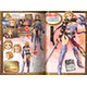 Queen's Blade Official Navigate Book