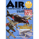 Air Modeling Manual Vol. 6 w/Sweet Zero Fighter 52