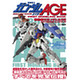 Gundam AGE First Modeling Guide