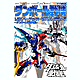 Danboru Senki LBX Perfect Modeling Book Season W