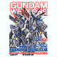 Gundam Weapons: Gundam AGE Unknown Soldiers