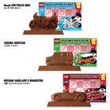 Tomica Solid Chocolate (Random 1pc)