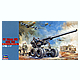 1/72 US Army M2 155mm Gun Long Tom