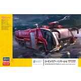 1/72 Rosenbauer Panther 6x6 Airport Crash Tender JMSDF