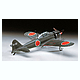 1/32 Mitsubishi A6M5c Zero Fighter Type 52 (Zeke)