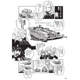 Moeyo! Tank School Post-War Arc Type III (Special Edition with Drama CD)