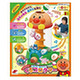 Anpanman: Kuru-koro Tower