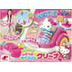 Hello Kitty: Cyclonic Vacuum Cleaner Cleaner