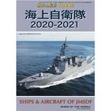 Ships & Aircraft of JMSDF