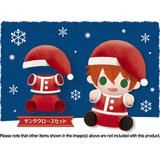 Pitanui mode Santa Claus Set