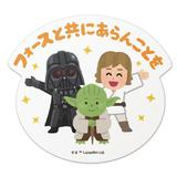 Star Wars: Die-Cut Sticker 07 May the Force be with you illustration by Takashi Mifune