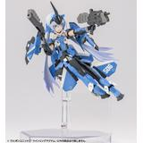 M.S.G Modeling Support Goods: Weapon Unit 07 Twin Link Magnum