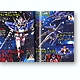 Mobile Suit Gundam 00 Official File Vol. 4